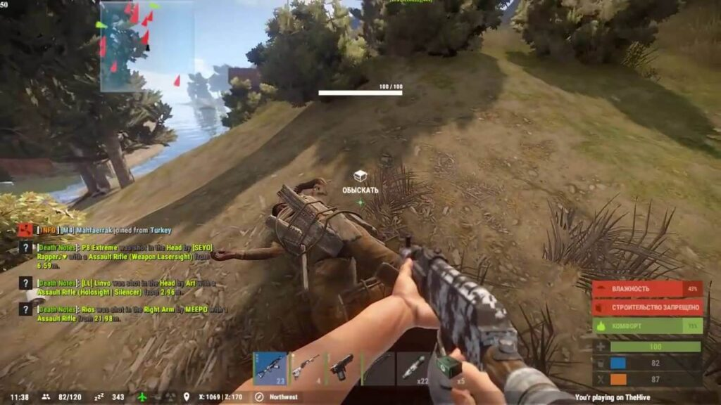 rust updated ESP aimbot hack 2021